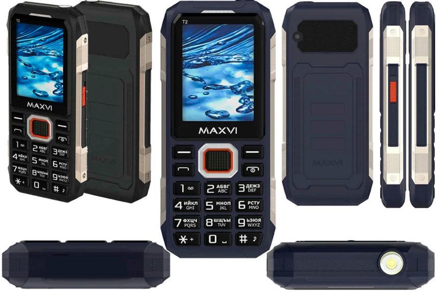 простой телефон для пожилых