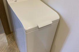 рейтинг вертикальных стиральных машин 2020