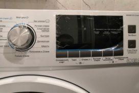 ширина стиральных машин с фронтальной загрузкой