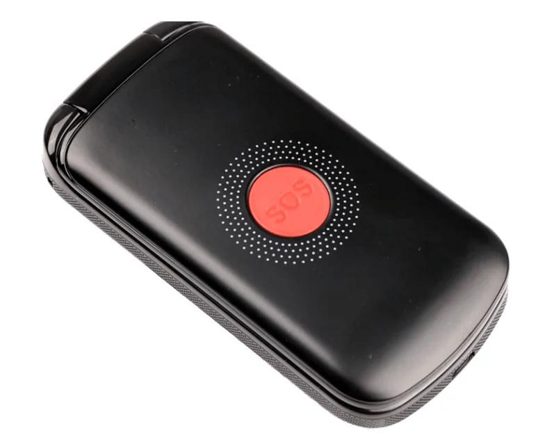сотовый телефон для пожилых людей