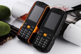 сотовый телефон для пожилых с большими кнопками