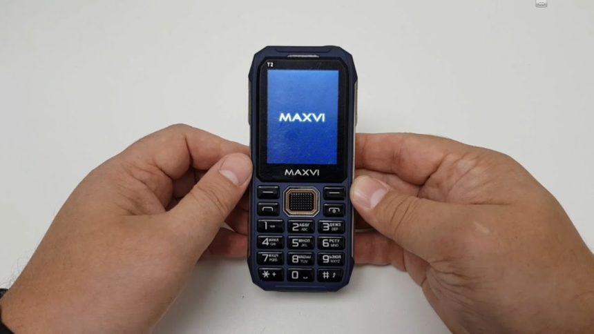 сотовый телефон для пожилых