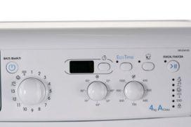 стиральная машина индезит фронтальная загрузка