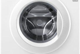 стиральная машина lg фронтальные