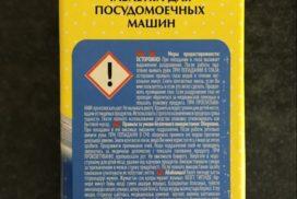 таблетки для пмм ушастый нянь