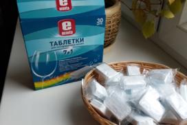 таблетки для посудомойки дома
