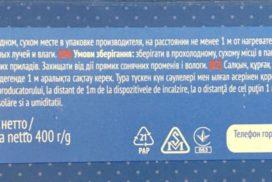 таблетки для посудомойки ушастый нянь