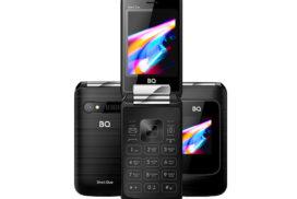 телефон для пожилых большой