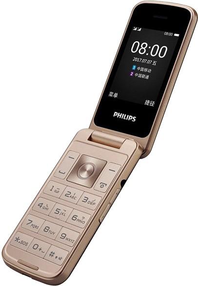 телефон для пожилых людей с большими