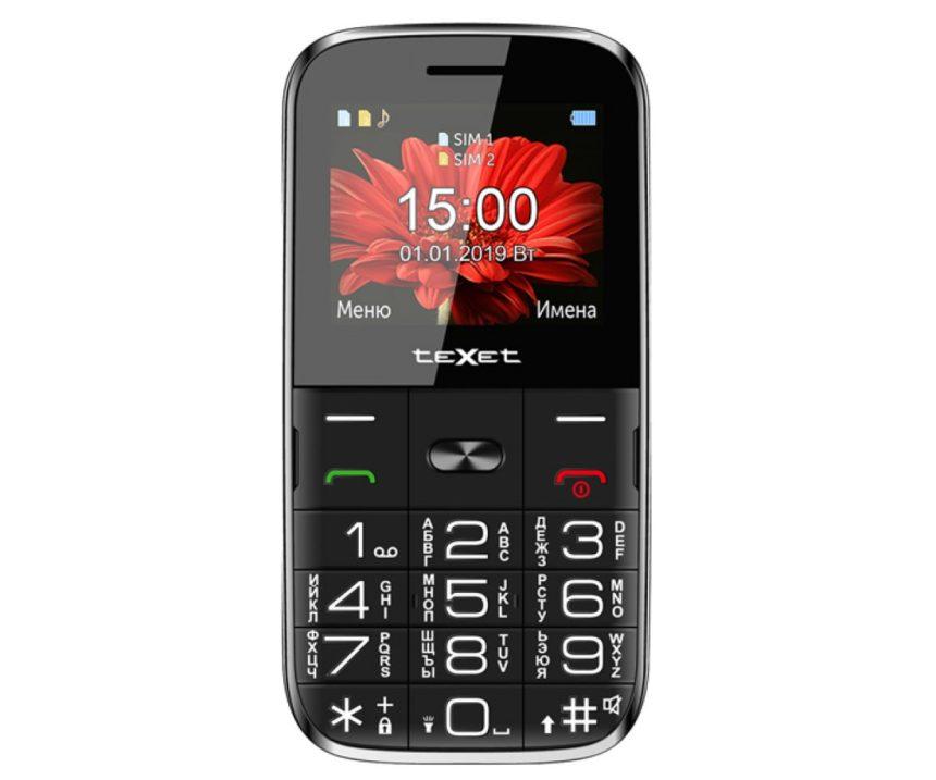 телефон кнопочный для пожилых людей