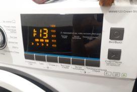 вертикальная фронтальная стиральная машина