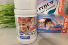 витаминно минеральный компл