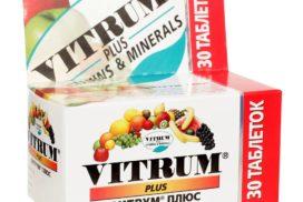 витаминно минеральный комплекс 50