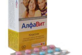 витаминно минеральный комплекс для взрослых