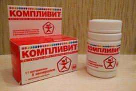 витаминно минеральный комплекс для женщин