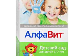 витаминные комплексы для детей от 7