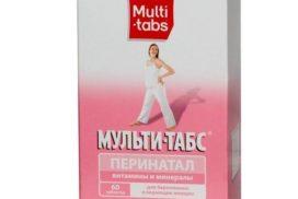 витаминные комплексы для женщин 50