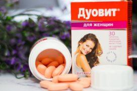 витаминный комплекс 40