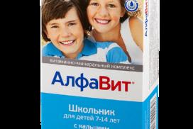 витаминный комплекс для иммунитета