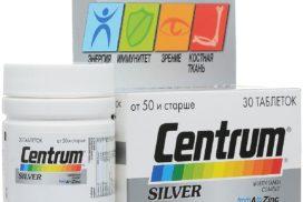 витаминный комплекс для людей 50+