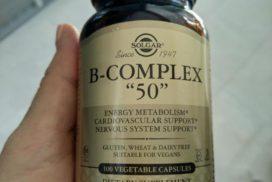 витаминный комплекс для людей старше 50 +