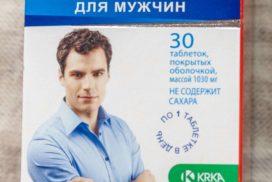 витаминный комплекс для мужчин