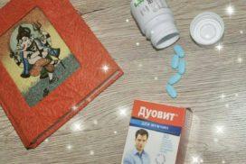 витаминный комплекс для мужчин отзыв
