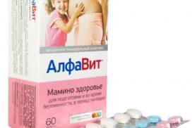 витаминный комплекс для женщин
