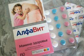 витаминный комплекс для женщин 40