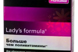 витаминный комплекс для женщин после