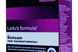 витаминный комплекс для женщин после 40