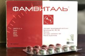 витаминный комплекс фамвиталь