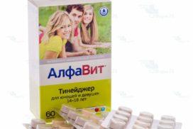 витаминный комплекс таблетки