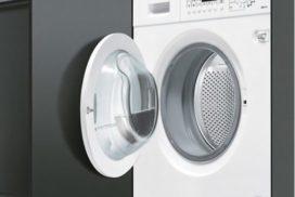 встраиваемая стиральная машина купить