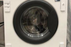 встроенная стиральная машина купить