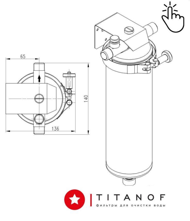 Фильтр для воды titanof